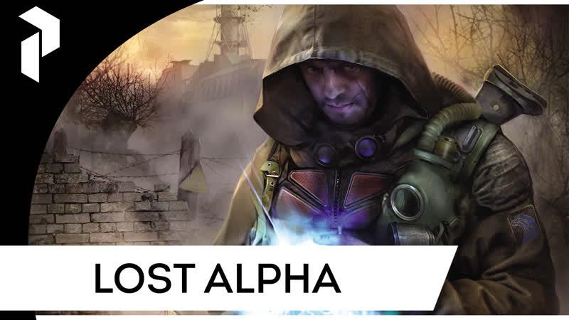 S.T.A.L.K.E.R. Lost Alpha DC 1.4007. {10}