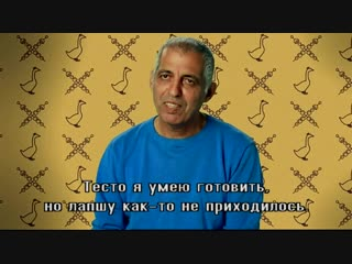Израильский сериал - Короли кухни 17 серия