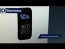 Мойка воздуха Electrolux EHAW 7515D инструкция