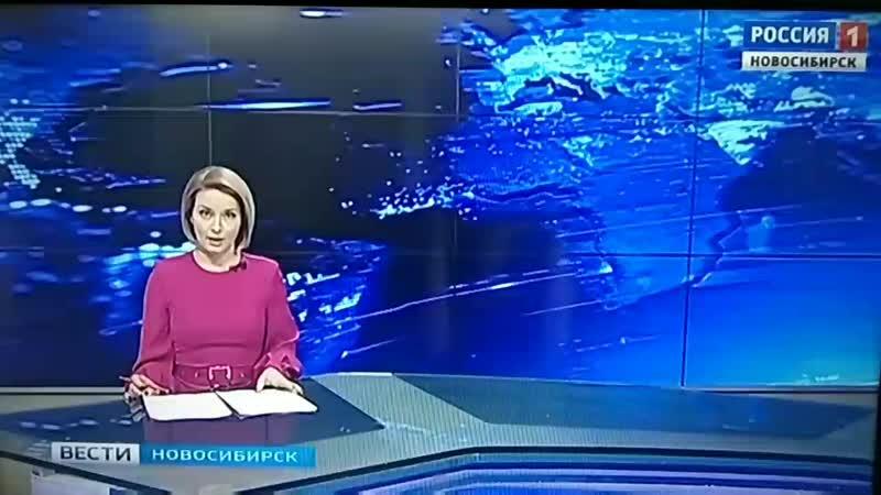Люди деликатного возраста в студии Чара Репортаж Вести Новосибирск