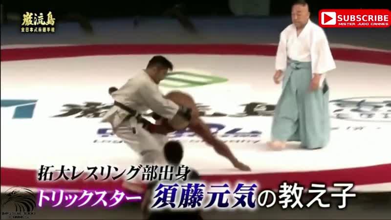 КУДО против Кетч QUARTER FINAL 1 - ALL JAPAN MMA 2018 in MAIHAMA