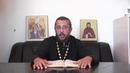 Что значит если снится покойник Священник Игорь Сильченков