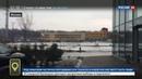 Новости на Россия 24 • Строящийся тоннель на Калужском шоссе залило жидким бетоном