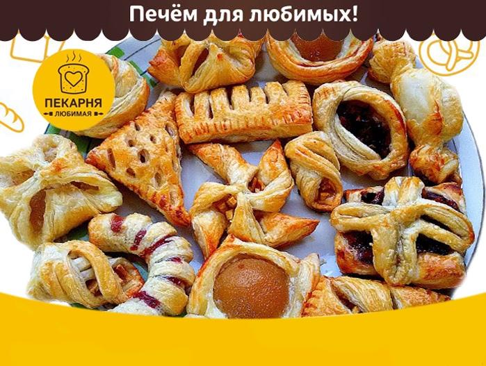 eafff73e5ebf Следите за обновлениями, интересуйтесь у продавцов! Ваша Любимая Пекарня!🍞🥖🥐🍕   йошкарола  вкуснаяеда  хлеб  выпечка  пироги  пирогиназаказ