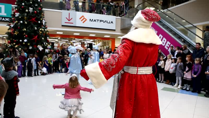 Дед Мороз и Снегурочка на открытии Амиго