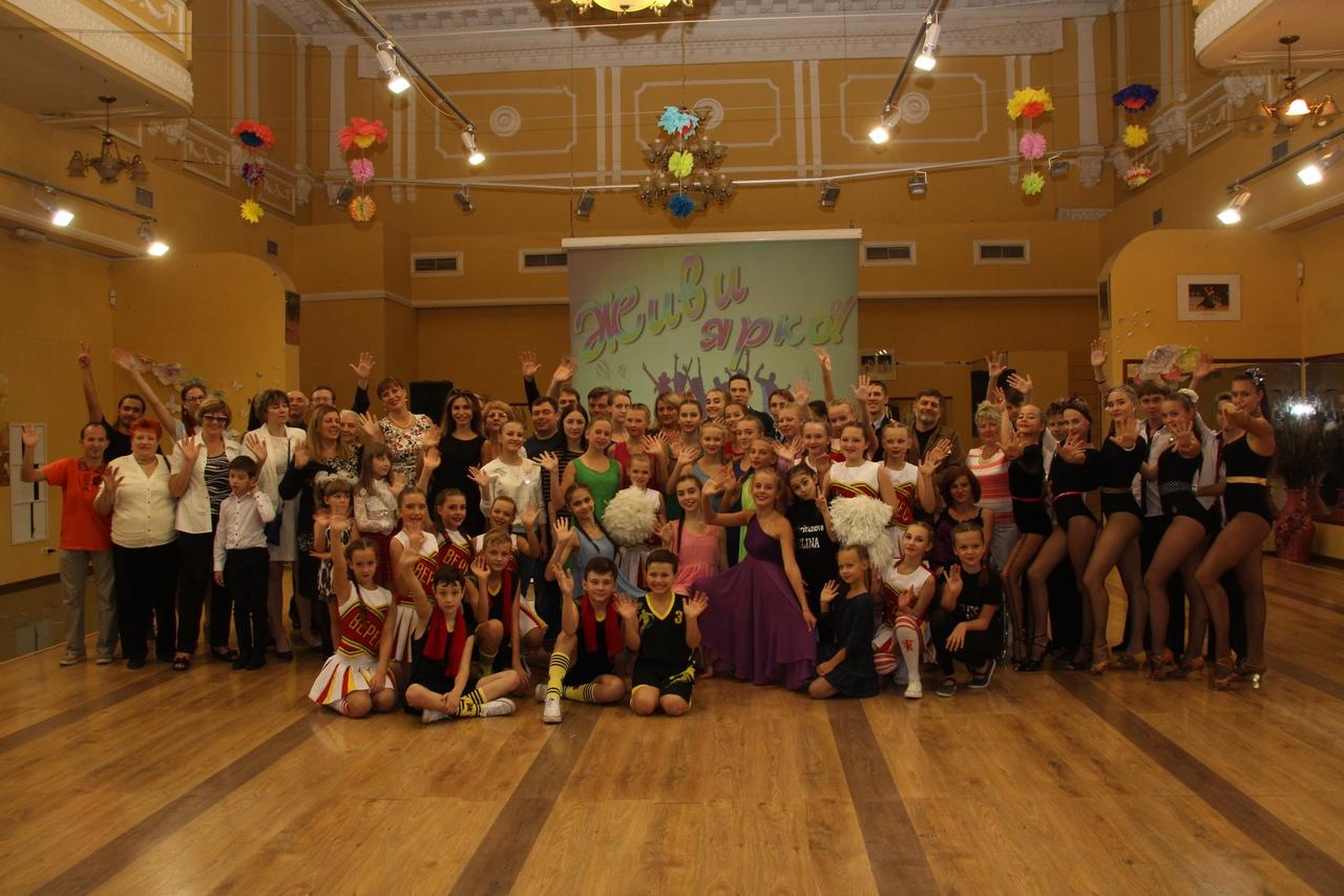 День открытых дверей в Донецком городском молодежном центре