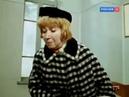 Смешно. Рина Зеленая. Монолог в милиции. 1969 год