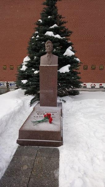 Серый кардинал Брежнева и Хрущева. Влиятельный идеолог.