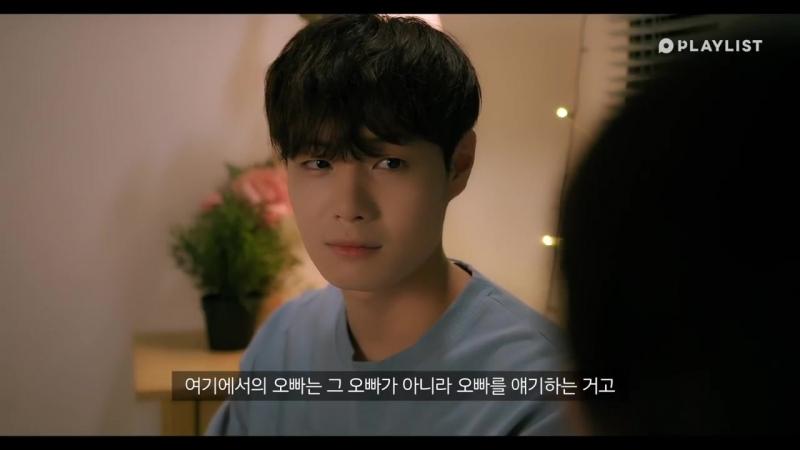 [한입만 시즌1] - EP.1 전남친과 현남친이 친구일 때