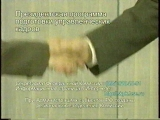 Реклама (2002) Президентская программа подготовки управленческих кадров