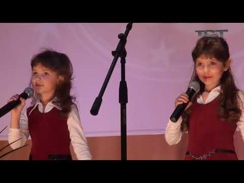 Архив ТСТ 2011 фестиваль Звезды РЖД зональные