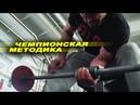 Как тренируются чемпионы мира по армрестлингу ЖЕСТКО!