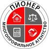 ПИОНЕР Агентство Недвижимости г. Нижневартовск