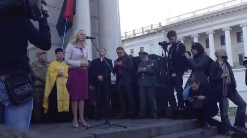 ШОК! Фарион цитировала Гитлера и призвала уничтожить Москву. Марш националистов в Киеве 14.10.2014