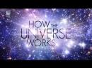 Как устроена Вселенная 6 сезон. Двойное солнце: Тайны других планет / How the Universe Works (2018)