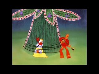 Песня Трубадура. Бременские музыканты ( 1969 ) [ Поет Олег Анофриев ]