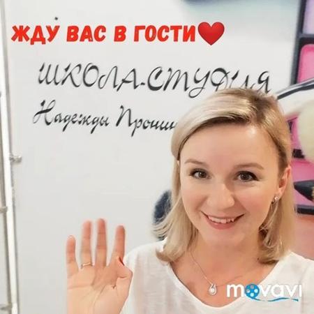 Beauty_pro_kirov video