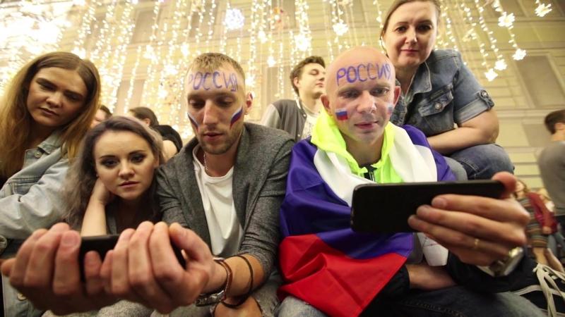 Россия – Хорватия. Никольская. ЧМ - 2018