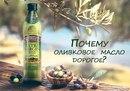 Оливковое масло часто называют жидким золотом не только из-за его полезных свойств…
