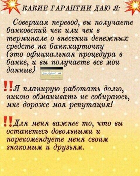 БАЗА ПОСТАВЩИКОВ.