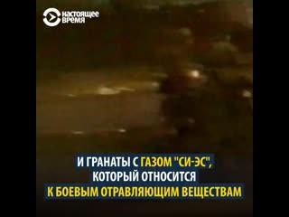 В ночь на 9 апреля 1989 г, с помощью БТРов, газов и саперных лопаток, была разогнана мирна