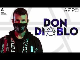 Don diablo — артист фестиваля afp 2019