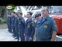 В Гагре в Доме отдыха Нитика прошли пожарно спасательные учения