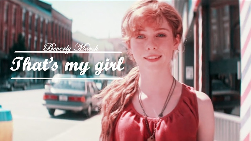 IT | Beverly Marsh ✖ That's my girl ▮ ОНО | Беверли Марш ✖ That's my girl