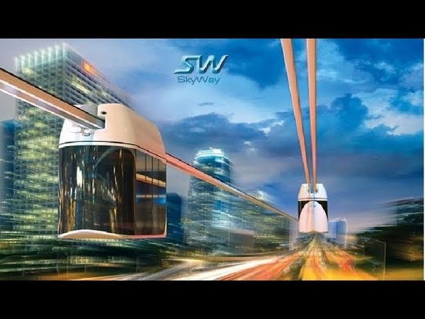 Skyway уже не остановить! Город будущего - визуализация