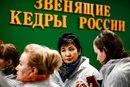 Владимир Мегре фото #13