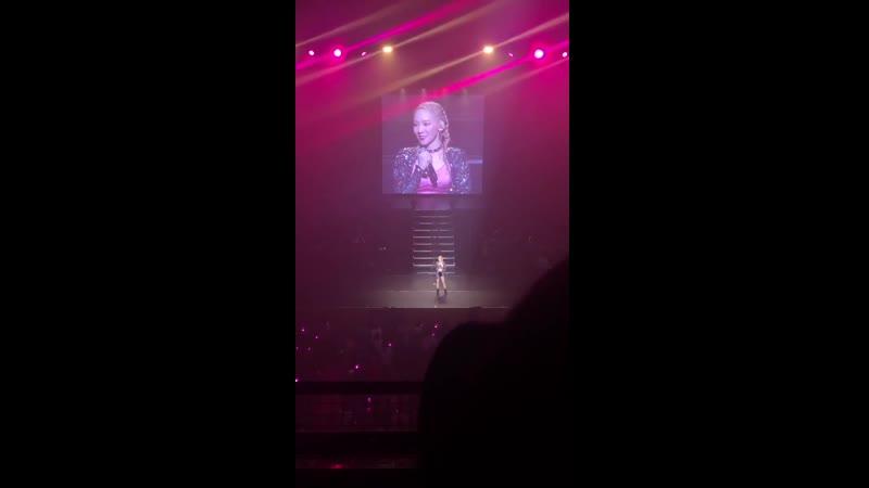 13.04.19 Taeyeon - Talk @ Signal Concert, Fukuoka