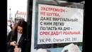 Экстремистские статьи УК РФ почему это глупость