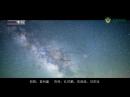 Космодроми Кине Видео поводом Дана козмонаутике