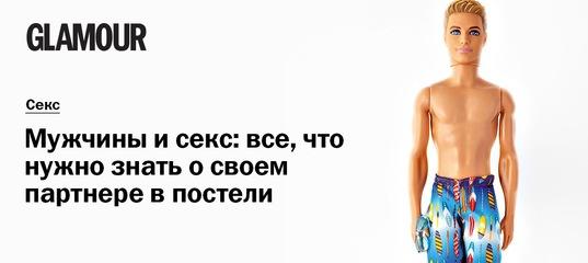 Фотофакт: Ксения Собчак беременна изоражения