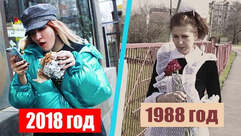 Валерия Любарская | Москва