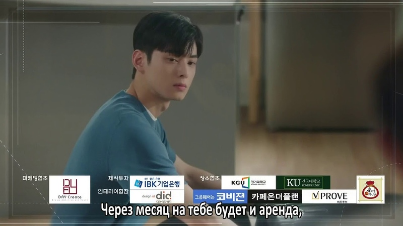 Мой ID - Каннамская красотка Красотка с Каннама | My ID Is Gangnam Beauty 내 ID는 강남미인 9-серия