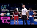 FINAL (W54kg) Verduzco Iyana (USA) vs Yeslyamgali Aizada (Kazakhstan) /AIBA Youth World 2018/