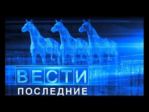 ПОСЛЕДНИЕ ВЕСТИ НАЛОГ НА СМЕРТЬ В РОССИИ ВОЗВРАЩЕНИЕ ТОРГОВЫХ ПАЛАТОК НА УЛИЦЫ ГОРОДОВ