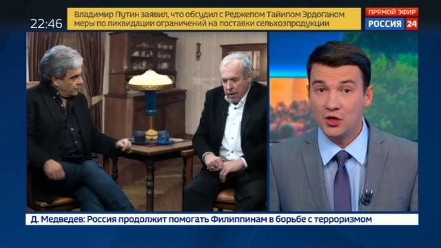 Новости на Россия 24 • Машина времени сломалась: в группе наметился политический раскол