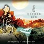 Kitaro альбом Kitaro - Sacred Journey of Ku-Kai Vol. 4