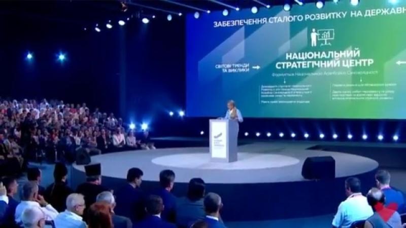Новый курс Украины: Тимошенко предложила сменить форму правления в стране