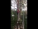 Норвежский парк Орех