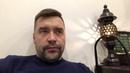 Почему мужчины не хотят жениться Владимир Чередниченко. Мужской взгляд