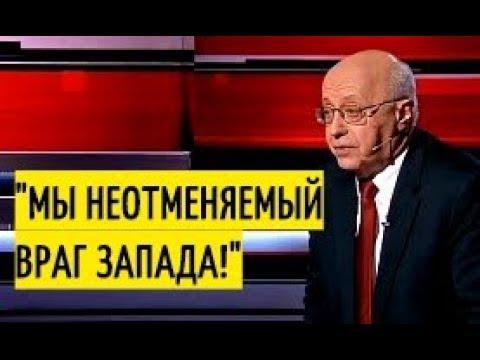 Россия - САТЕЛЛИТ и ПОЛУКОЛОНИЯ англосаксов! Кургинян вмазал ПРАВДОЙ, даже Соловьев ПРИТИХ!