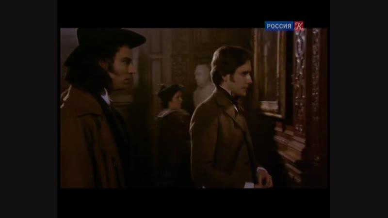 Отчаянные романтики - 2