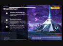 Fortnite Линч Пикс 10 Подписчика и Вещая сюжетка Тысяча слов Отметка на карте