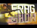 Конкурс на лучшее FragShow Contra City Mobile by Fox Стефэн