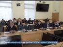 Что обсуждалось на заседании антитеррористической комиссии