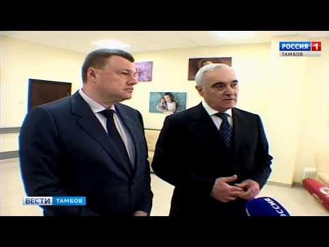 Ингушетия Мурат Зязиков это один из лучших центров в нашей стране г Тамбов