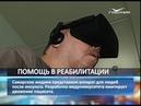 Самарские медики представили уникальный аппарат для людей после инсульта